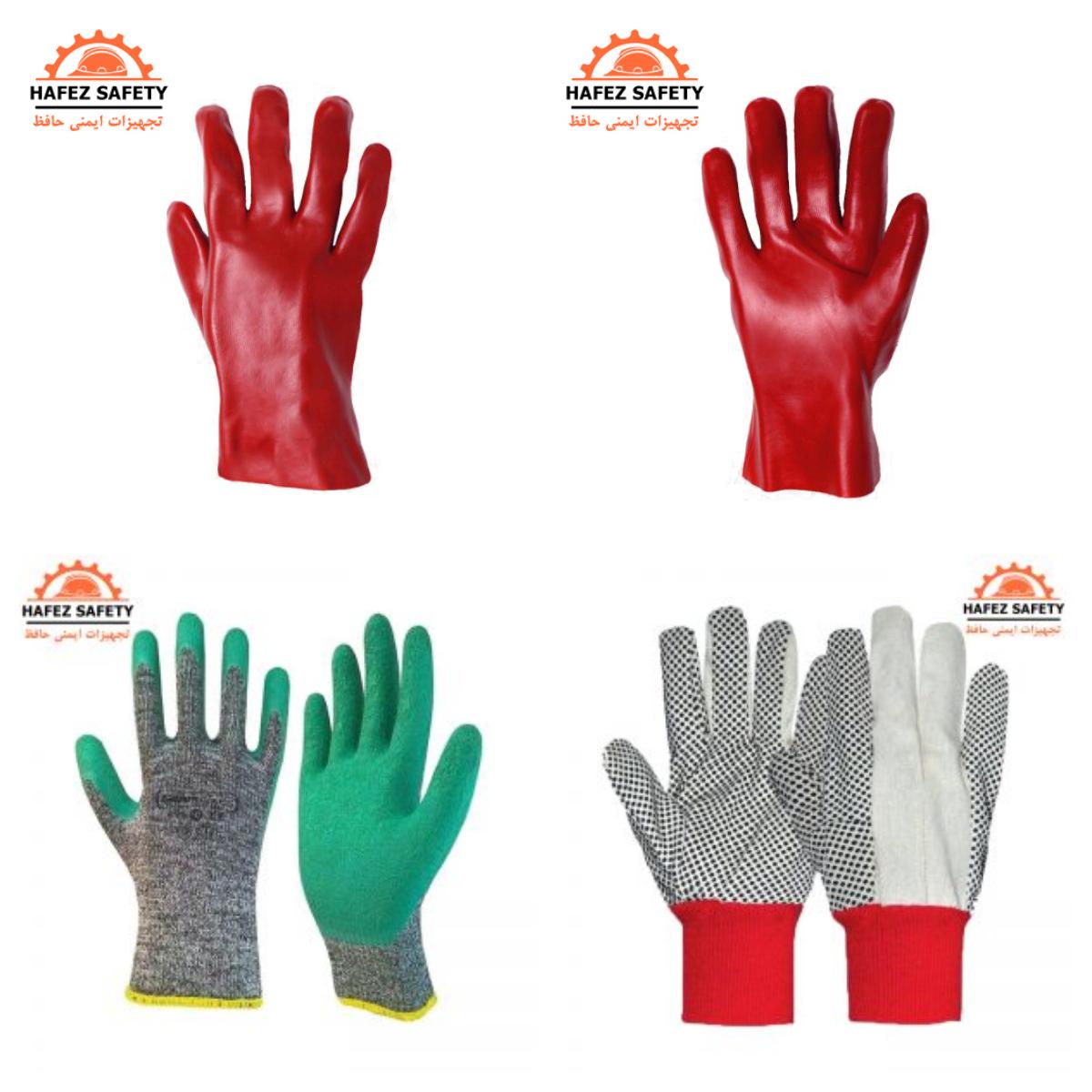 تهیه،تولید و فروش انواع دستکش