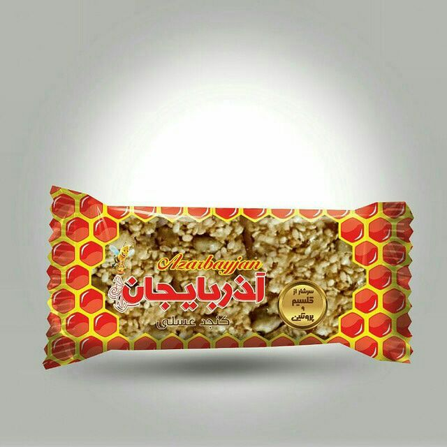 معجون کنجد عسلی آذربایجان عمده