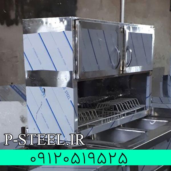 تولید تجهیزات استیل آشپزخانه صنعتی پارس استیل