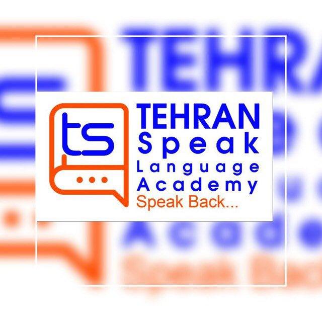 برگزاری کلیه کلاسهای انگلیسی، فرانسه، آلمانی، ترکی استانبولی, ایتالیایی، روسی، چینی، هلندی
