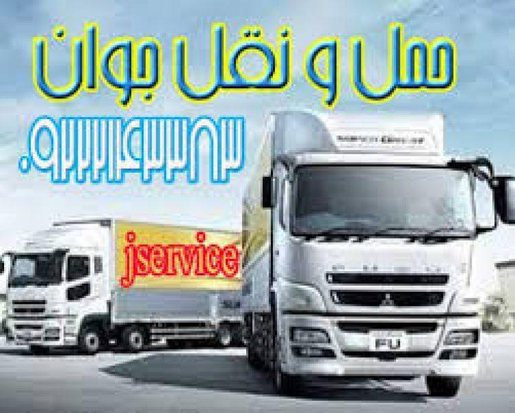 خدمات حمل و نقل یخچالی یزد