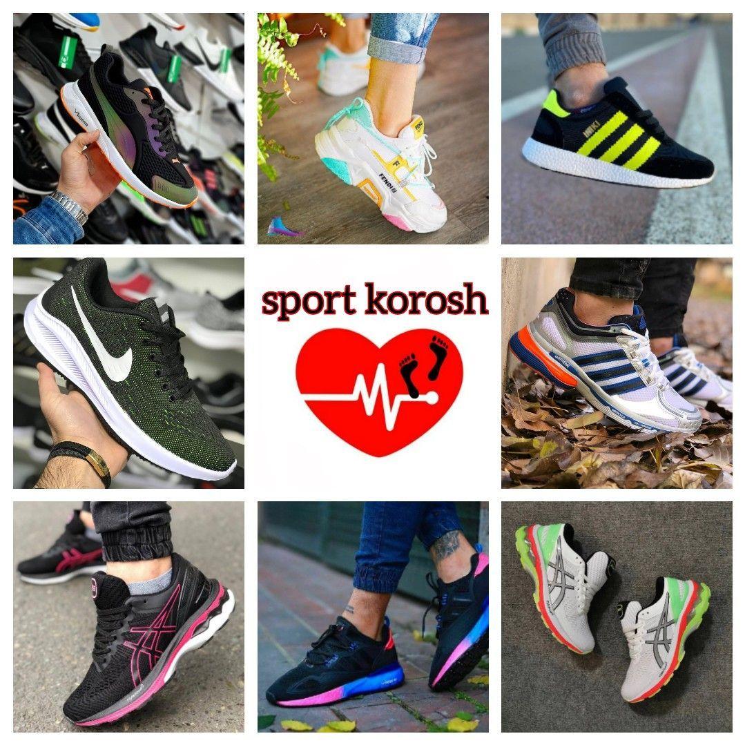 تولید و پخش کفش عمده
