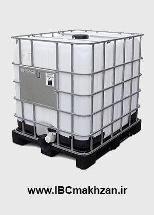 مخزن حفاظ دار 1000 لیتری