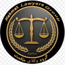 وکالت و مشاوره تخصصی