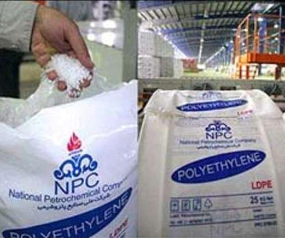 خرید وفروش مواد پلاستیک نوتزریقی بادی کریستال هایمپک وپه په وپت وغیره 33500370 33500185 09