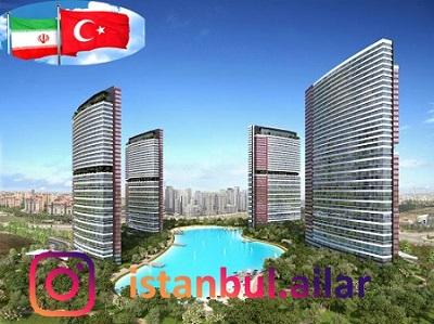 خرید ملک در استانبول . اخذ شهروندی . خدمات مهاجرتی
