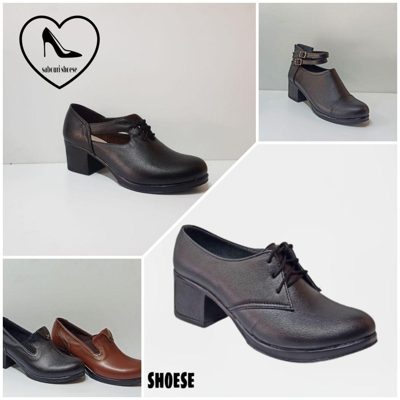 تولید و پخش کفش صبوری