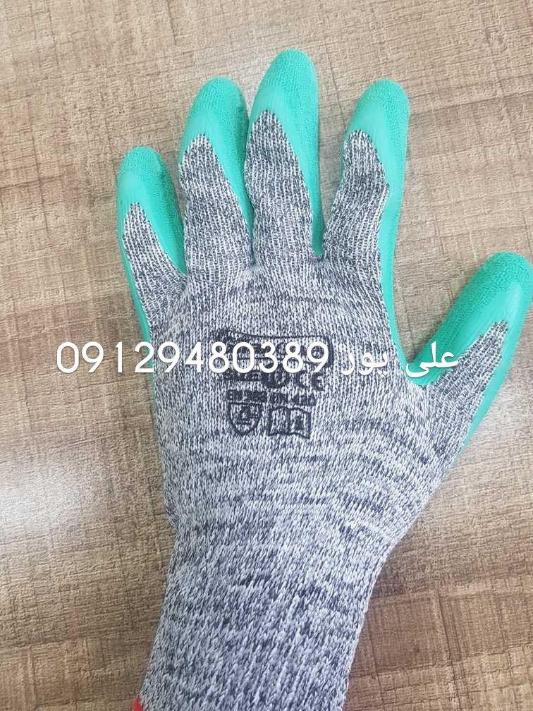 دستکش ضد برش گیلان سری ۱ فروش ویژه بهار ۱۴۰۰