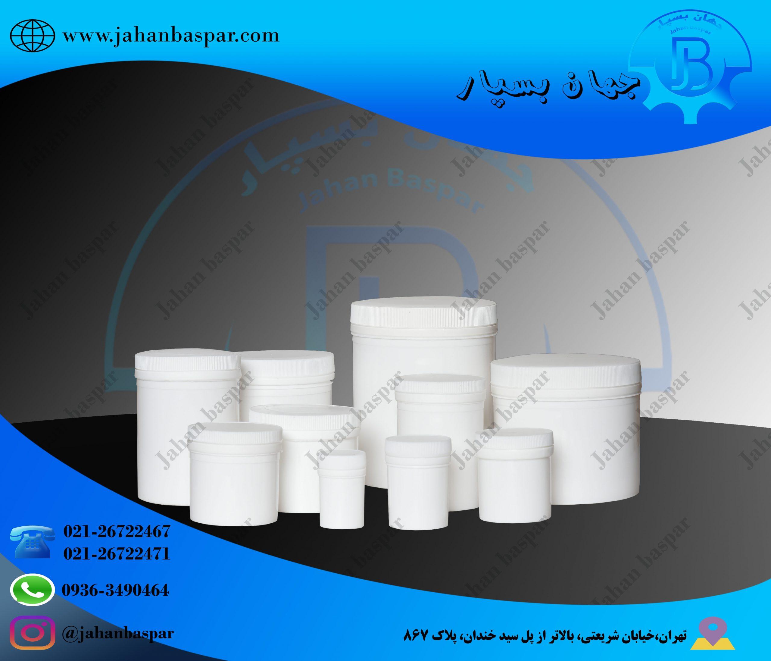 فروش انواع قوطی پلمپی
