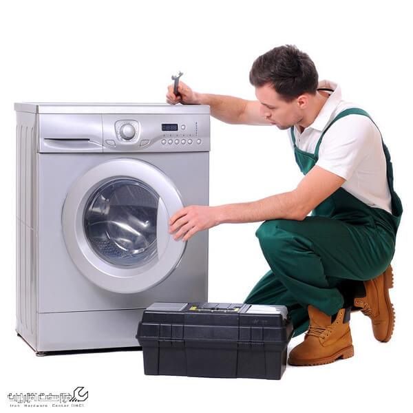 تعمیر لباسشویی ایلام