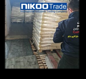 خرید و فروش ای بی اس ABS صنایع لوازم خانگی و یخچال